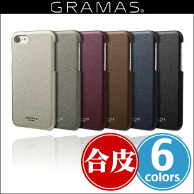 """iPhone 8 / iPhone 7 用 GRAMAS COLORS """"EURO Passione"""" Shell PU Leather Case CSC-65117 for iPhone 8 / iPhone 7 / グラマス ケース PUレザーケース シェル型"""