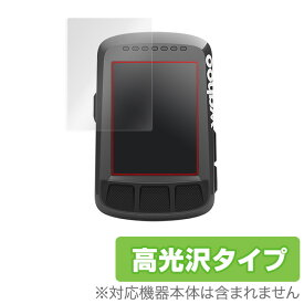 【15%OFFクーポン配布中】Wahoo ELEMNT BOLT GPSサイクルコンピュータ 保護フィルム OverLay Brilliant for Wahoo ELEMNT BOLT GPSサイクルコンピュータ (2枚組)液晶 保護 フィルム シート シール フィルター 指紋がつきにくい 防指紋 高光沢
