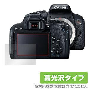 Canon EOS Kiss X9i 保護フィルム OverLay Brilliant for Canon EOS Kiss X9i キャノン イオス 液晶 保護 フィルム シート シール フィルター 指紋がつきにくい 防指紋 高光沢 ミヤビックス