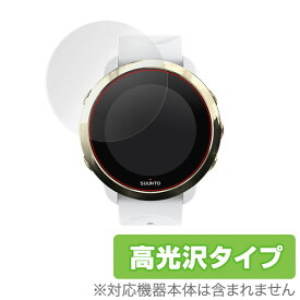 SUUNTO 3 FITNESS 用 保護 フィルム OverLay Brilliant for SUUNTO 3 FITNESS (2枚組)【ポストイン指定商品】 液晶 保護 フィルム シート シール フィルター スント GPS 高光沢