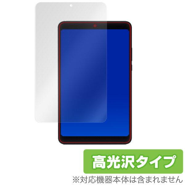 Xiaomi Mi Pad 4 用 保護 フィルム OverLay Brilliant for Xiaomi Mi Pad 4 【送料無料】【ポストイン指定商品】 液晶 保護 フィルム シート シャオミ ミーパッド4 シャオミミーパッド4