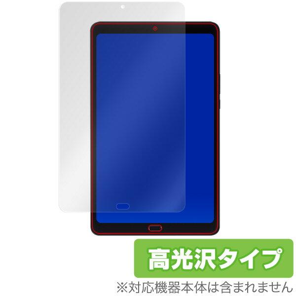 Xiaomi Mi Pad 4 Plus 用 保護 フィルム OverLay Brilliant for Xiaomi Mi Pad 4 Plus 【送料無料】【ポストイン指定商品】 液晶 保護 フィルム シャオミ ミーパッド4 プラス シャオミミーパッド4プラス