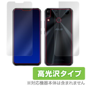【15%OFFクーポン配布中】ASUS Zenfone 5Z (ZS620KL) / Zenfone 5 (ZE620KL) 保護フィルム OverLay Brilliant for ASUS Zenfone 5Z (ZS620KL) / Zenfone 5 (ZE620KL) 『表面・背面セット』液晶 保護 フィルム シート シール フィ