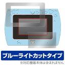 ディズニー マジカル・ミー・パッド 用 保護 フィルム OverLay Eye Protector for ディズニーキャラクターズ / ピクサ…