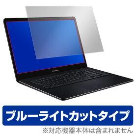 ASUS ZenBook Pro 15 UX550VD / UX550GD 保護フィルム OverLay Eye Protectot for ASUS ZenBook Pro 15 UX550VD / UX550GD / 液晶 保護 フィルム シート シール ブルーライトカット フィルム ノートパソコン フィルム
