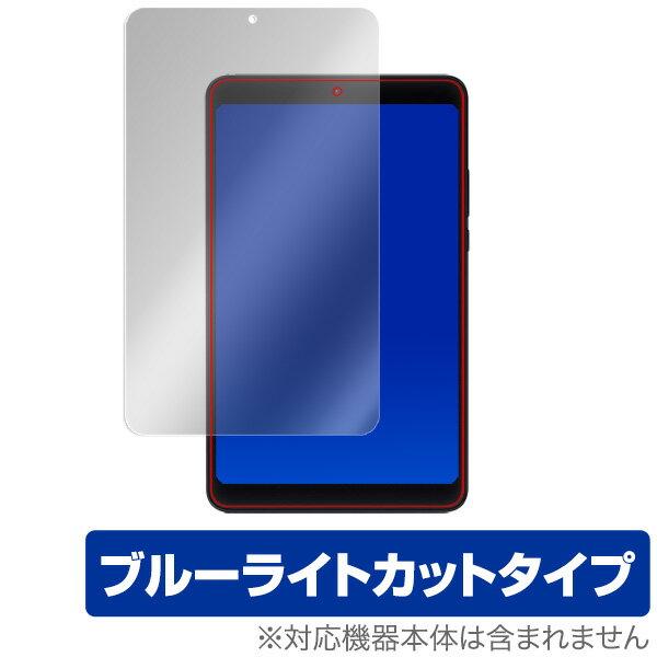Xiaomi Mi Pad 4 用 保護 フィルム OverLay Eye Protector for Xiaomi Mi Pad 4 【送料無料】【ポストイン指定商品】 液晶 保護 フィルム シート シャオミ ミーパッド4 シャオミミーパッド4