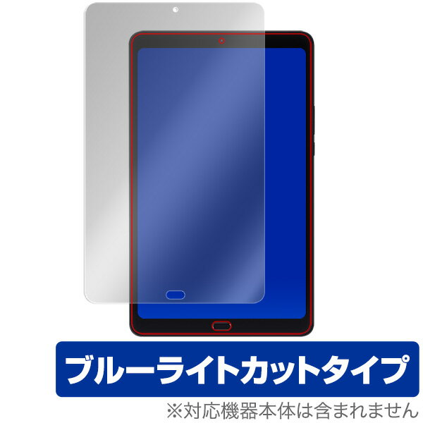 Xiaomi Mi Pad 4 Plus 用 保護 フィルム OverLay Eye Protector for Xiaomi Mi Pad 4 Plus 【送料無料】【ポストイン指定商品】 液晶 保護 フィルム シャオミ ミーパッド4 プラス シャオミミーパッド4プラス