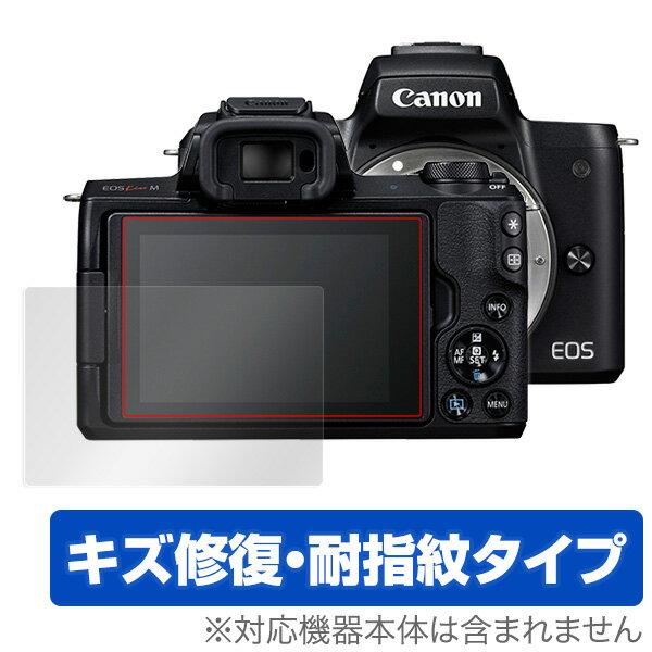 Canon EOS Kiss M 用 保護 フィルム OverLay Magic for Canon EOS Kiss M 【送料無料】【ポストイン指定商品】 液晶 保護 フィルム シート シール フィルター キズ修復 耐指紋 防指紋 コーティング