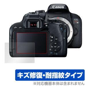 Canon EOS Kiss X9i 保護フィルム OverLay Magic for Canon EOS Kiss X9i液晶 保護 フィルム シート シール フィルター キズ修復 耐指紋 防指紋 キャノン イオス ミヤビックス