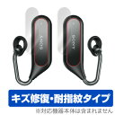Xperia Ear Duo XEA20 保護フィルム OverLay Magic for Xperia Ear Duo XEA20 左右セット (2セット入り)液晶 保護 フ…