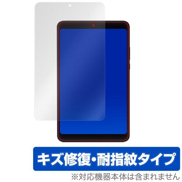 Xiaomi Mi Pad 4 用 保護 フィルム OverLay Magic for Xiaomi Mi Pad 4 【送料無料】【ポストイン指定商品】 液晶 保護 フィルム シート シール フィルター シャオミ ミーパッド4 シャオミミーパッド4