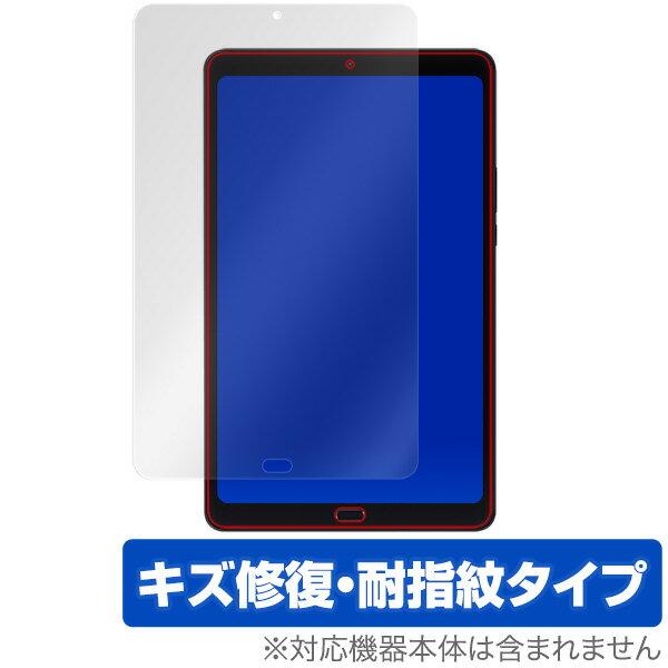 Xiaomi Mi Pad 4 Plus 用 保護 フィルム OverLay Magic for Xiaomi Mi Pad 4 Plus 【送料無料】【ポストイン指定商品】 液晶 保護 フィルム シート シャオミ ミーパッド4 プラス シャオミミーパッド4プラス