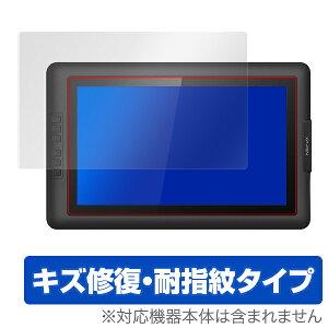 【マラソン限定最大15%OFFクーポン配布中】XP-PEN Artist 15.6 保護フィルム OverLay Magic for XP-PEN Artist 15.6 / 液晶 保護 フィルム シート シール フィルター キズ修復 耐指紋 防指紋 コーティング タ
