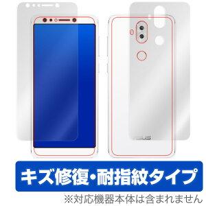 ASUS ZenFone 5Q (ZC600KL) 用 保護 フィルム OverLay Magic for ASUS ZenFone 5Q (ZC600KL) 『表面・背面セット』【ポストイン指定商品】 アスウス ゼンフォン5 液晶 保護 フィルム シート シール フィルター キ
