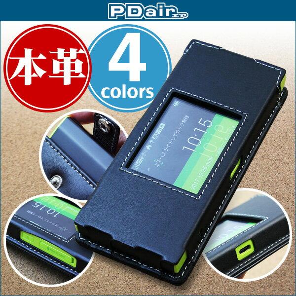 Speed Wi-Fi NEXT W05 用 PDAIR レザーケース for Speed Wi-Fi NEXT W05 スリーブタイプ サッと簡単に収納できタッチ操作も可能なスリーブタイプ
