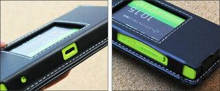 SpeedWi-FiNEXTW05用PDAIRレザーケースforSpeedWi-FiNEXTW05スリーブタイプサッと簡単に収納できタッチ操作も可能なスリーブタイプ