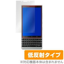 BlackBerry KEY2 用 保護 フィルム OverLay Plus for BlackBerry KEY2【ポストイン指定商品】 液晶 保護 フィルム ブラックベリー フィルター アンチグレア 非光沢 低反射