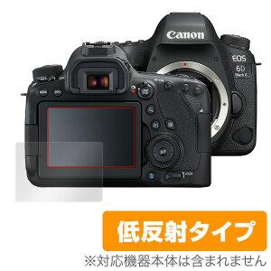 Canon EOS 6D Mark II 保護フィルム OverLay Plus for Canon EOS 6D Mark II液晶 保護 フィルム シート シール フィルター アンチグレア 非光沢 低反射 キャノン イオス