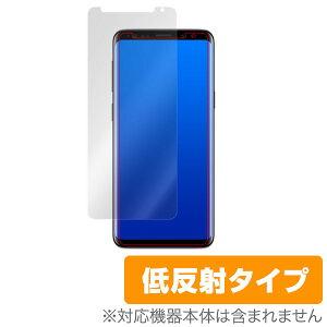【最大1000円OFFクーポン配布中】 Galaxy S9 SC-02K / SCV38 保護フィルム OverLay Plus for Galaxy S9 SC-02K / SCV38 極薄 表面用保護シート液晶 保護 フィルム シート シール フィルター アンチグレア 非光沢 低