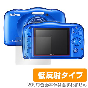 COOLPIX W100 保護フィルム OverLay Plus for COOLPIX W100液晶 保護 フィルム シート シール フィルター アンチグレア 非光沢 低反射
