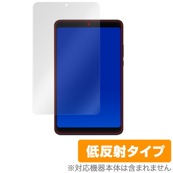 Xiaomi Mi Pad 4 用 保護 フィルム OverLay Plus for Xiaomi Mi Pad 4【送料無料】【ポストイン指定商品】 液晶 保護 フィルム シート シール フィルター シャオミ ミーパッド4 シャオミミーパッド4