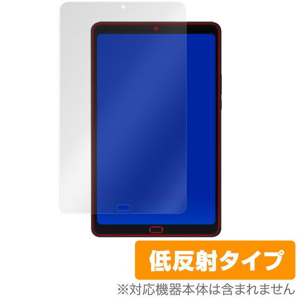Xiaomi Mi Pad 4 Plus 用 保護 フィルム OverLay Plus for Xiaomi Mi Pad 4 Plus 【送料無料】【ポストイン指定商品】 液晶 保護 フィルム シャオミ ミーパッド4 プラス シャオミミーパッド4プラス