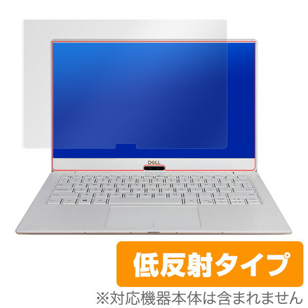Dell XPS 13 (9370) 用 保護 フィルム OverLay Plus for Dell XPS 13 (9370) 【送料無料】【ポストイン指定商品】 液晶 保護 フィルム シート シール フィルター アンチグレア 非光沢 低反射