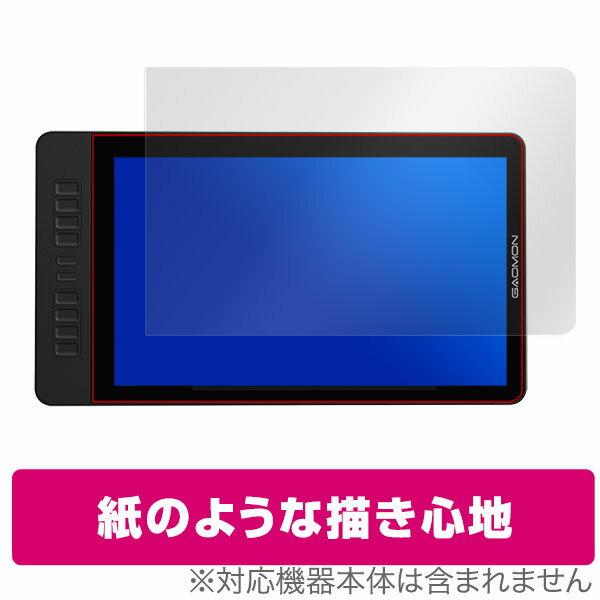 GAOMON 液晶ペンタブレット PD1560 用 保護 フィルム OverLay Paper for GAOMON 液晶ペンタブレット PD1560 / 液晶 保護 フィルム シート シール フィルター 紙に書いているような描き心地 ペーパー