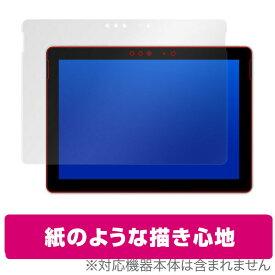 Surface Go 保護フィルム OverLay Paper for Surface Go液晶 保護 フィルム 紙に書いているような描き心地 サーフェスゴー サーフェス ゴー SurfaceGo ペーパーライク フィルム タブレット フィルム