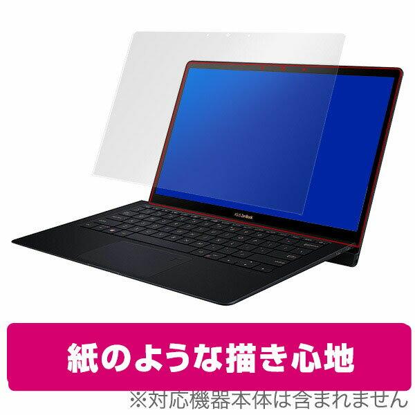 ASUS ZenBook S UX391UA 用 保護 フィルム OverLay Paper for ASUS ZenBook S UX391UA 液晶 保護 フィルム 紙に書いているような描き心地 ペーパー