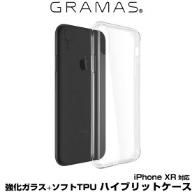 """iPhone XR 用 GRAMAS COLORS """"Glass Hybrid"""" Shell Case for iPhone XR アイフォンXR アイフォンテンアール iPhoneXR テンアール アイフォーン 2018 6.1"""