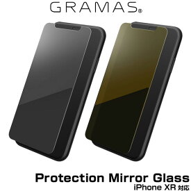 iPhone XR 用 GRAMAS FEMME Protection Mirror Glass for iPhone XR アイフォンXR アイフォンテンアール iPhoneXR テンアール アイフォーン 2018 6.1 スマホフィルム おすすめ