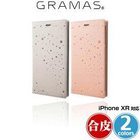 "GRAMAS FEMME ""Twinkle"" PU Leather Book Case FLC-62528 for iPhone XR / アイフォンXR アイフォンテンアール iPhoneXR テンアール アイフォーン 2018 6.1"