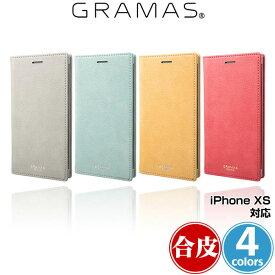 "iPhone XS 用 GRAMAS FEMME ""Colo"" PU Leather Book Case FLC-62338 for iPhone XSアイフォンXS アイフォンテンエス iPhoneXS テンエス アイフォーン アイフォン 2018 5.8 パステルカラーの手帳型PUレザーケース"