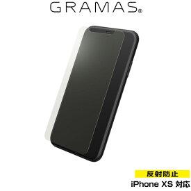 iPhone XS 用 GRAMAS Protection Glass Anti Glare for iPhone XS アイフォンXSマックス アイフォンテンエスマックス iPhoneXSMAX テンエスマックス アイフォーン 2018 6.5 スマホフィルム おすすめ