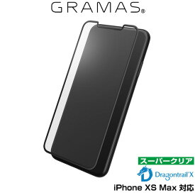 iPhone XS MAX 用 GRAMAS Protection 3D Full Cover Glass Normal for iPhone XS MAX アイフォンXSマックス アイフォンテンエスマックス iPhoneXSMAX テンエスマックス アイフォーン 2018 6.5 スマホフィルム おすすめ