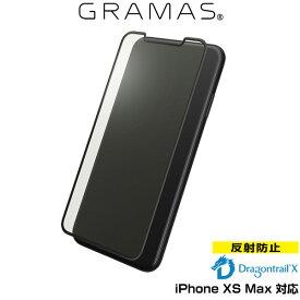 iPhone XS MAX 用 GRAMAS Protection 3D Full Cover Glass Anti Glare for iPhone XS Max アイフォンXSマックス アイフォンテンエスマックス iPhoneXSMAX テンエスマックス アイフォーン 2018 6.5 スマホフィルム おすすめ