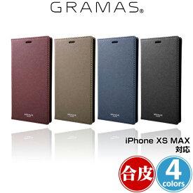 "iPhone XS Max 用 GRAMAS COLORS ""EURO Passione"" PU Leather Book Case CLC-62418 for iPhone XS MaxアイフォンXSマックス アイフォンテンエスマックス iPhoneXSMAX テンエスマックス アイフォーン 2018 6.5"