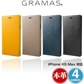 iPhone XS MAX 用 GRAMAS Italian Genuine Leather Book Case GLC-72418 for iPhone XS MAXアイフォンXSマックス アイフォンテンエスマックス iPhoneXSMAX テンエスマックス アイフォーン 2018 6.5 贅沢な手帳型ケース