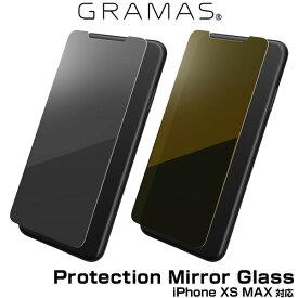 iPhone XS MAX 用 GRAMAS FEMME Protection Mirror Glass FGL-32438 for iPhone XS MAX アイフォンXSマックス アイフォンテンエスマックス iPhoneXSMAX テンエスマックス アイフォーン 2018 6.5 スマホフィルム おすすめ