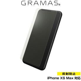 iPhone XS MAX 用 GRAMAS Protection Glass Anti Glare for iPhone XS Max アイフォンXSマックス アイフォンテンエスマックス iPhoneXSMAX テンエスマックス アイフォーン 2018 6.5 スマホフィルム おすすめ