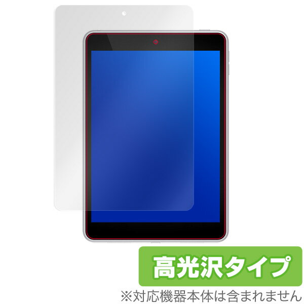 Nokia N1 用 保護 フィルム OverLay Brilliant for Nokia N1 【送料無料】【ポストイン指定商品】 液晶 保護 フィルム シート シール フィルター 指紋がつきにくい 防指紋 高光沢
