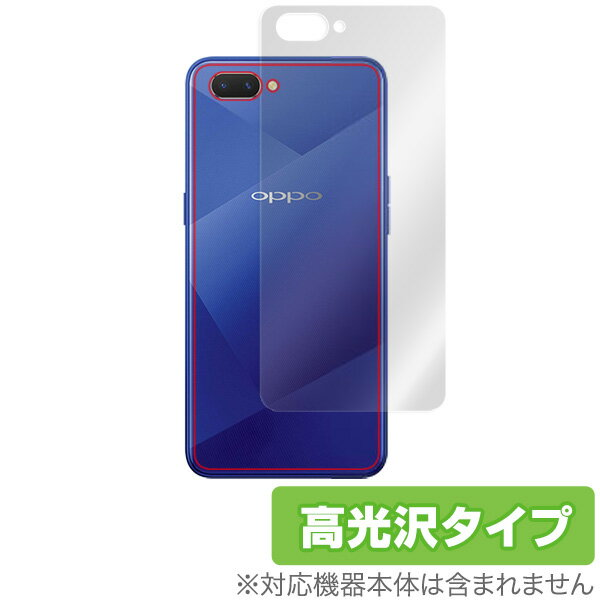 OPPO R15 Neo 用 背面 裏面 保護 フィルム OverLay Brilliant for OPPO R15 Neo 背面用保護シート 【送料無料】【ポストイン指定商品】 背面 保護 フィルム シート シール フィルター オッポ R15 ネオ R15ネオ R15Neo