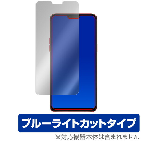 OPPO R15 Pro 用 保護 フィルム OverLay Eye Protector for OPPO R15 Pro 【送料無料】【ポストイン指定商品】 液晶 保護 フィルム シート シール オッポアール15プロ オッポ アール15 プロ