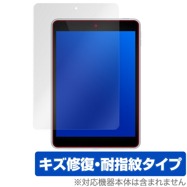 Nokia N1 用 保護 フィルム OverLay Magic for Nokia N1 【送料無料】【ポストイン指定商品】 液晶 保護 フィルム シート シール フィルター キズ修復 耐指紋 防指紋 コーティング