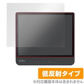 【最大15%OFFクーポン配布中!】Kobo Forma 保護フィルム OverLay Plus for Kobo Forma液晶 保護 フィルム シート シール フィルター アンチグレア 非光沢 低反射 ミヤビックス