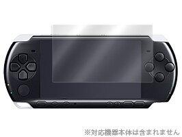 PSP-3000 2000 用 保護 フィルム OverLay Brilliant for PSP-3000/2000(OBPSP3) 【ポストイン指定商品】 保護フィルム 保護シール 保護シート 液晶保護フィルム 液晶保護シート 液晶保護シール ハードコーティング 高光沢タイプ 光沢 グレア