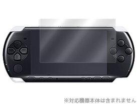 PSP-3000 2000 用 保護 フィルム OverLay Brilliant for PSP-3000/2000(OBPSP3) 保護フィルム 保護シール 保護シート 液晶保護フィルム 液晶保護シート 液晶保護シール ハードコーティング 高光沢タイプ 光沢 グレア