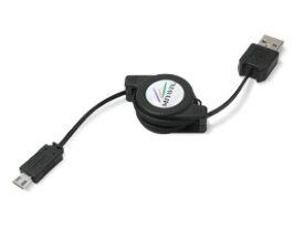 リトラクタブル 充電ケーブル(Micro-USB Bタイプ)