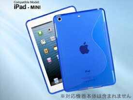 ソフトプラスチックケース for iPad mini(ウェーブ)